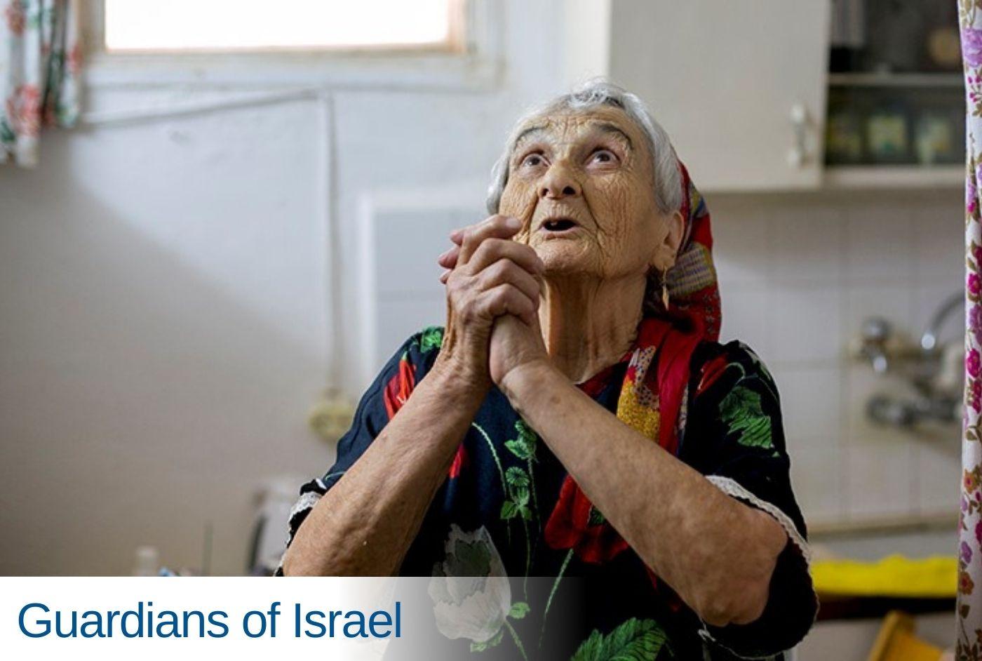 Guardians of Israel